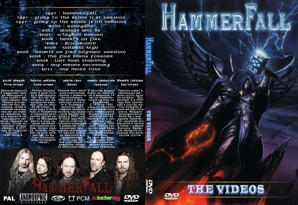Hammerfall – Video Collection 2013 DVD