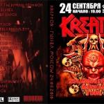 Kreator – Live Club Tochka,Russia, Moscow, 2010 DVD