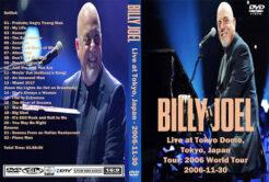 Billy Joel - Live Tokyo Japan 2006 DVD